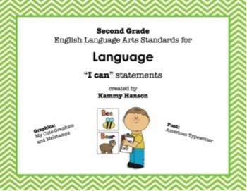"""Second Grade Color Coded Language Arts """"I Can"""" Statement Cards for Language"""