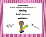 """Second Grade Color Coded Language Arts """"I Can"""" Statement C"""