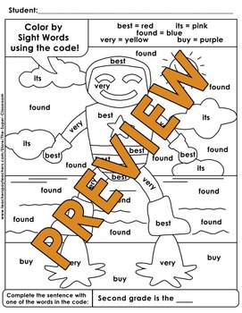 Second Grade: Color by Sight Word Sentences – 004 - FREE