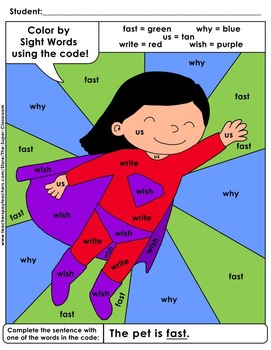 Second Grade: Color by Sight Word Sentences – 014