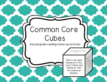 Second Grade Common Core Cube Reading Review Activity