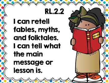 """Second Grade Common Core ELA and Math """"I Can"""" Posters Bundle {Rainbow Edition}"""