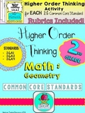 Second Grade Common Core Geometry Higher Order Thinking Activities {GATE}