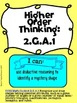 Second Grade Common Core Geometry Higher Order Thinking Ac