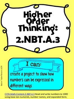 Second Grade Common Core Higher Order Thinking FREEBIE SAMPLE {GATE}