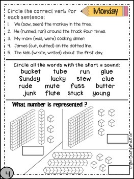 Second Grade Common Core Homework - August