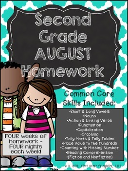 Second Grade Common Core Homework - August