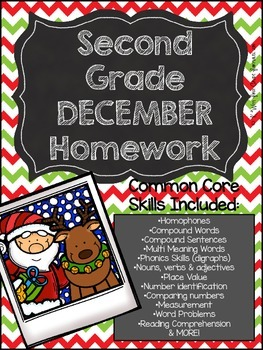 Second Grade Common Core Homework - December