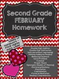 Second Grade Common Core Homework - February
