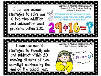 "Second Grade Common Core ""I CAN STATEMENTS"" Pocket Chart Sized {Black & White}"