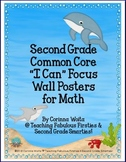 "Second Grade Common Core ""I Can"" Focus Wall Posters for Math--Ocean Theme"