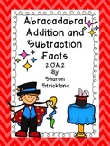 Second Grade Common Core Math-2.OA.2-Addition and Subtraction Facts