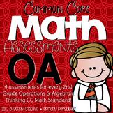 Second Grade Common Core Math Assessments 2.OA,1, 2.OA.2, 2.OA.3, 2.OA.4