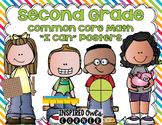 "Second Grade Common Core Math ""I Can"" Posters  Kiddos Rain"