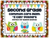 "Second Grade Common Core Math ""I Can"" Posters {Owl and Cho"