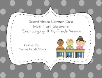 """Second Grade Common Core Math """"I Can"""" Statements (to display)"""