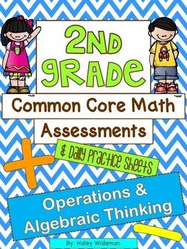 Second Grade Common Core Math (OA) Assessments, Practice S