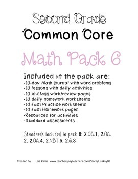 Second Grade Common Core Math Pack #6