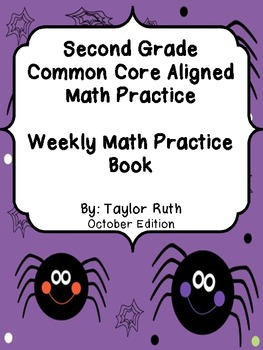Second Grade Common Core Math Practice Book BUNDLE: 10 Months!!!