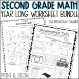 Second Grade Common Core Math Units - Year Bundle