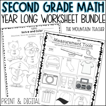 Second Grade Common Core Math Units - Year Bundle