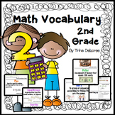 Math Word Wall, Math Vocabulary & Interactive Notebook Inserts for Second Grade