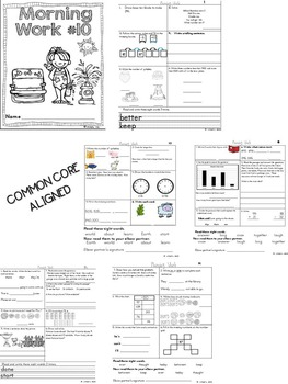 Second Grade *Common Core* Math and ELA Morning Work 10th Month of School