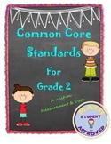 Second Grade Common Core:  Measurement & Data Bundle