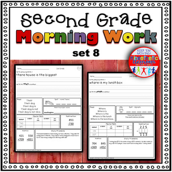 Second Grade Morning Work - Spiral Review or Homework - April Set 8