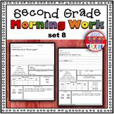 Second Grade Morning Work Spiral Review or Homework Set 8
