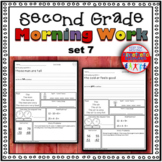 Second Grade Morning Work - Spiral Review or Homework - March Set 7