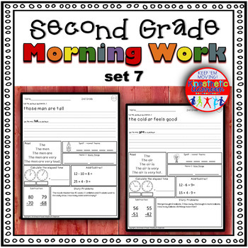 Second Grade Morning Work - Spiral Review or Homework - Ma