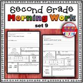 Second Grade Morning Work Spiral Review or Homework Set 9