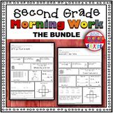 Second Grade Morning Work - Spiral Review or Homework - THE BUNDLE