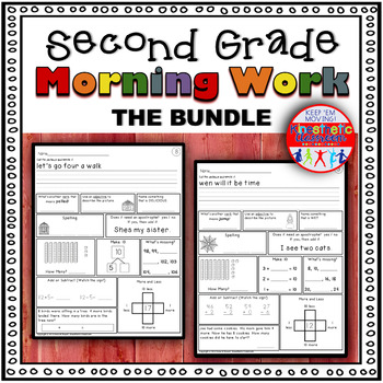 Second Grade Morning Work - Spiral Review or Homework - TH