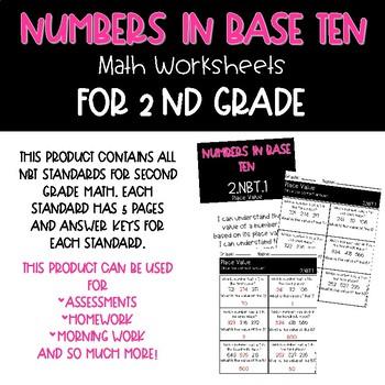 Second Grade Common Core NBT Math Printables