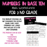 Second Grade Common Core NBT Math Printables