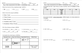 Second Grade Common Core NBT Standard Assessment – Addition and Subtraction