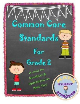 Second Grade Common Core:  Number &  Operation Base Ten Bundle