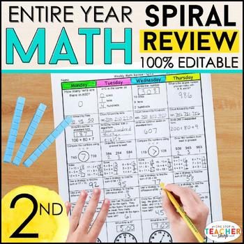 Homework resources lesson plans teachers pay teachers 2nd grade math spiral review 2nd grade math homework 2nd grade morning work fandeluxe Gallery