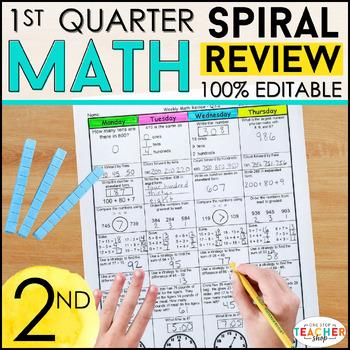 2nd Grade Math Homework 2nd Grade Morning Work 1st Quarter