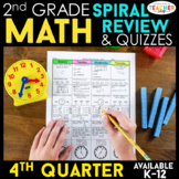 2nd Grade Math Review | Homework or Morning Work | 4th Quarter