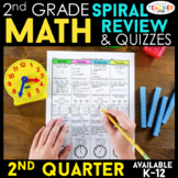2nd Grade Math Review | Homework or Morning Work | 2nd Quarter