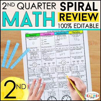 2nd Grade Math Spiral Review | 2nd Grade Math Homework | 2nd QUARTER