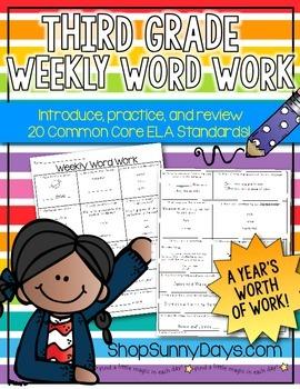 Third Grade Common Core Weekly Word Work (yearlong pack)