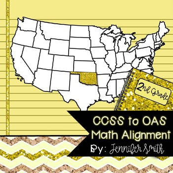 FREEBIE Second Grade Oklahoma Academic Standards Math Alignment