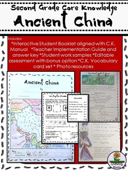Ancient China Second Grade Core Knowledge Bundle with work samples