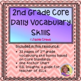 2nd Grade Core Vocabulary Skills Review Boxes
