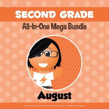 Second Grade Curriculum Bundle (AUGUST)