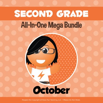 Second Grade Curriculum Bundle (OCTOBER)